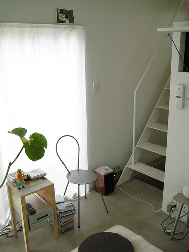 Moriyama House, Ryue Nishizawa